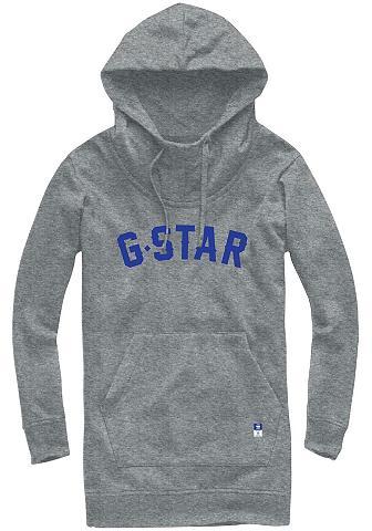 G-STAR RAW Suknelė »Halgen reffit bf hooded sw su...