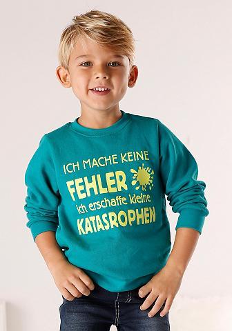 ARIZONA Sportinio stiliaus megztinis »ICH MACH...