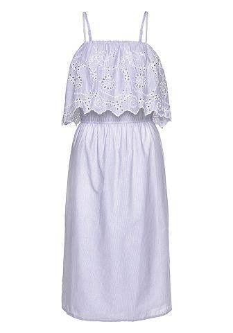 ONLY Suknelė »YRSAH«