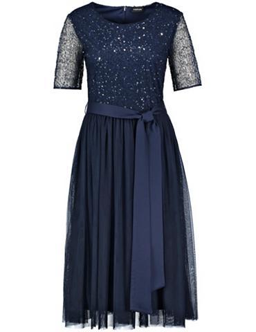 TAIFUN Suknelė trikotažinis »Cocktailkleid su...