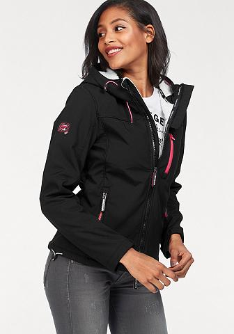 SUPERDRY Striukė su pamušalu »HOODED WINTER WIN...