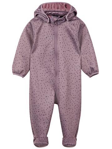 NAME IT Sigma Softshell-Anzug