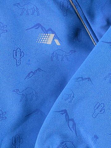 NAME IT Alfa Magic raštas Softshell-Anzug