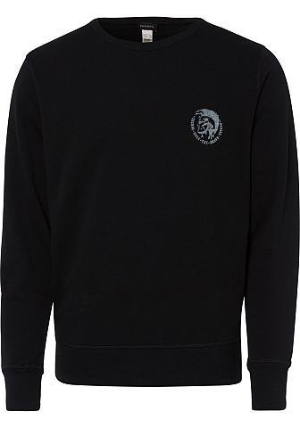 DIESEL Sportinio stiliaus megztinis »UMLT-WIL...