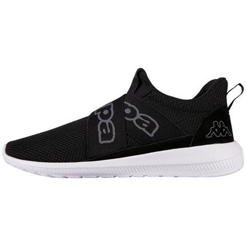 Kappa »FASTER II XL« Sneaker su plotis gekre...
