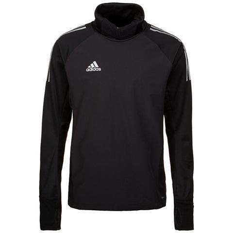 ADIDAS PERFORMANCE Sportinis megztinis »Ultra Warm«