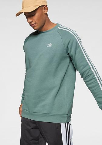 ADIDAS ORIGINALS Sportinio stiliaus megztinis »3 STRIPE...