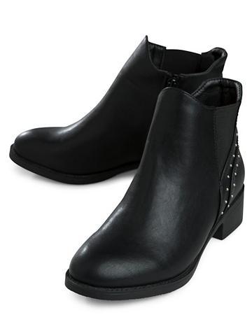 PIECES Blockabsatz Ilgaauliai batai