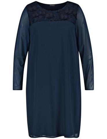 SAMOON Suknelė trikotažinis »Cocktailkleid su...