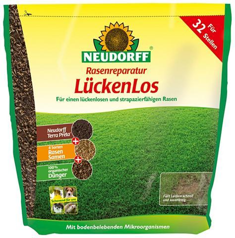 NEUDORFF Rasen-Reparatur »LückenLos« 25 kg