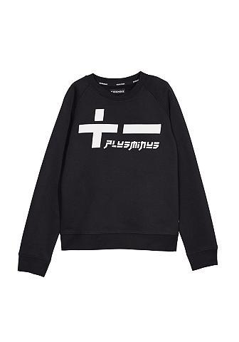 CHIEMSEE Sportinio stiliaus megztinis Marškinėl...