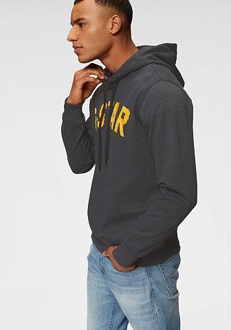 G-STAR RAW Sportinis megztinis su gobtuvu »Halgen...