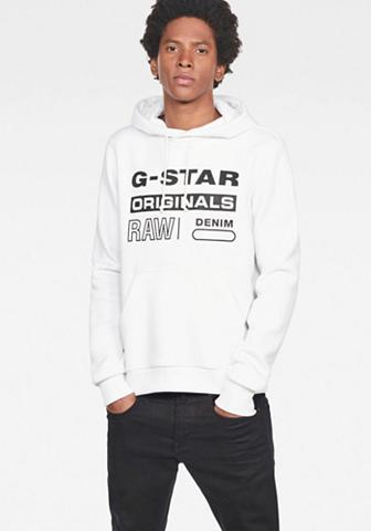 G-STAR RAW Sportinis megztinis su gobtuvu »Swando...