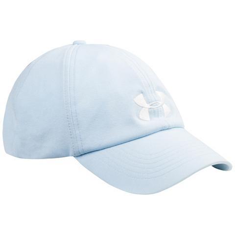 UNDER ARMOUR ® Baseball Kepurė su snapeliu »Renegad...