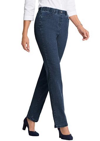 ATELIER GS Laisvo stiliaus džinsai »Martha«