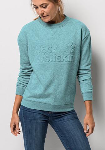 JACK WOLFSKIN Sportinio stiliaus megztinis »LOGO Spo...