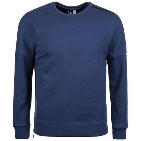 ADIDAS PERFORMANCE Sportinio stiliaus megztinis »Z.n.e. Q...