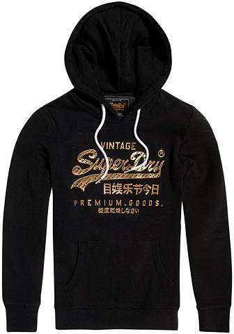 SUPERDRY Sportinis megztinis su gobtuvu »PREMIU...