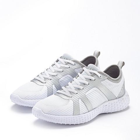 LASCANA Sneaker ultraleicht su Metallic-Einsät...