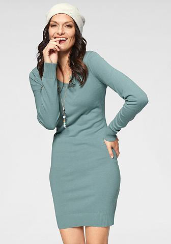 BOYSEN'S Megzta suknelė (Rinkinys 2 tlg.)
