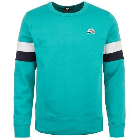 NIKE SB Sportinio stiliaus megztinis »Sb Icon ...