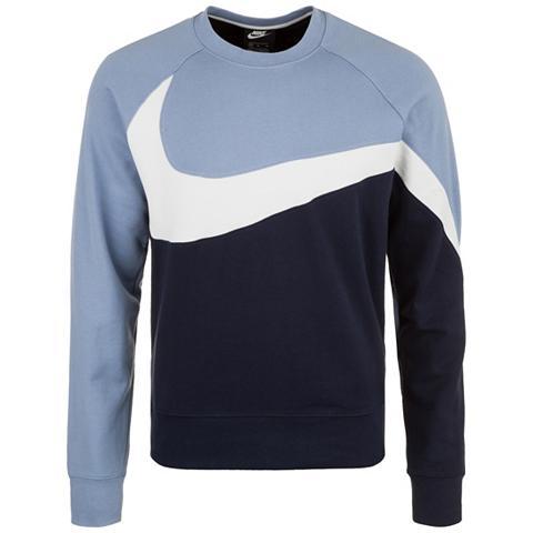 NIKE SPORTSWEAR Sportinio stiliaus megztinis »Hybrid C...
