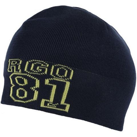 REGATTA Kepurė »Great Outdoors Vaikiški kepurė...