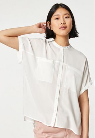 HALLHUBER Marškiniai