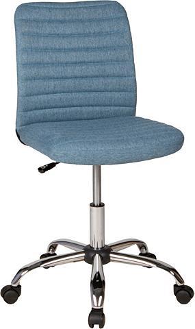 DUO COLLECTION Dvi Collection Sukamoji kėdė »Milo«