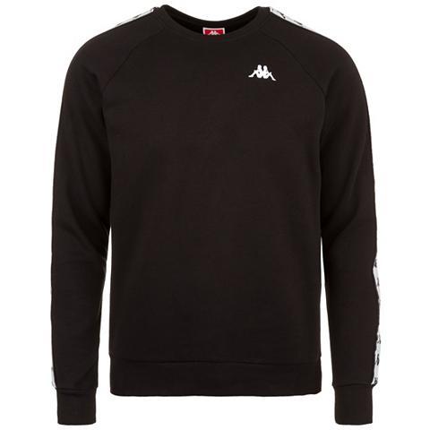 KAPPA Sportinio stiliaus megztinis »Elia«