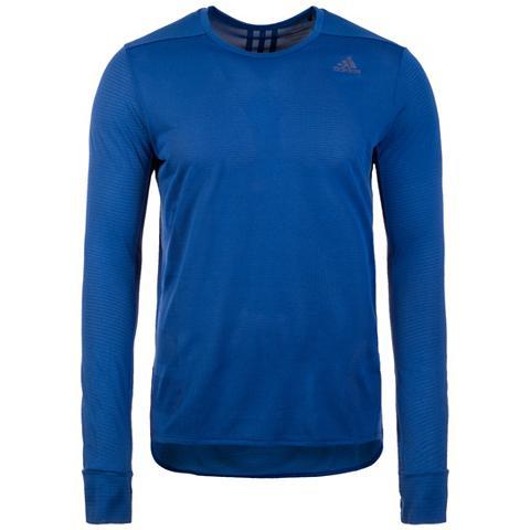 ADIDAS PERFORMANCE Sportiniai marškinėliai »Supernova«
