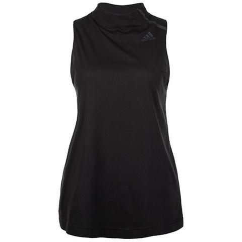 ADIDAS PERFORMANCE Marškinėliai be rankovių »Z.n.e.«