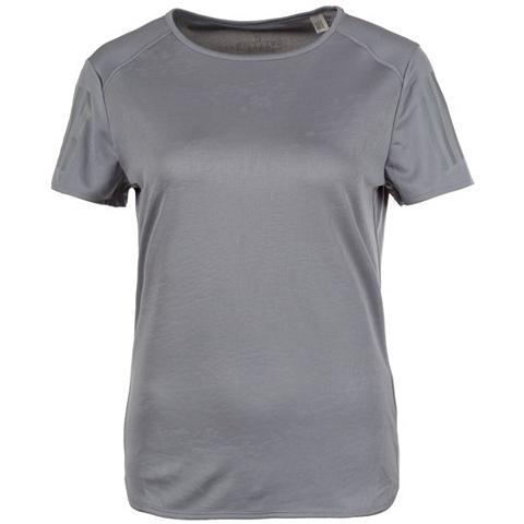 ADIDAS PERFORMANCE Sportiniai marškinėliai »Response«