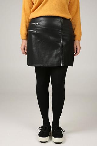 PAPRIKA Dirbtinės odos sijonas