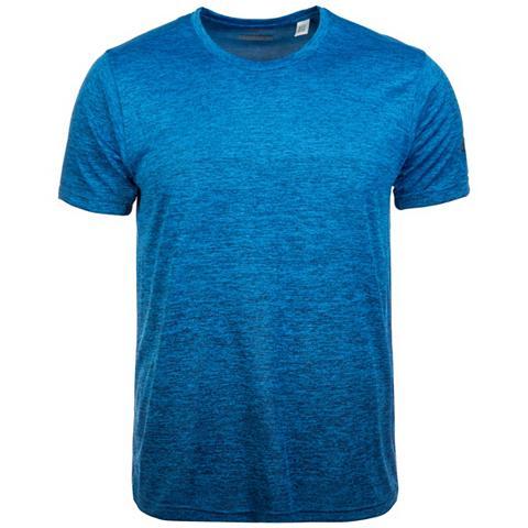ADIDAS PERFORMANCE Sportiniai marškinėliai »Freelift Grad...