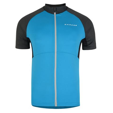 DARE2B Sportiniai marškinėliai » Herren Radsp...