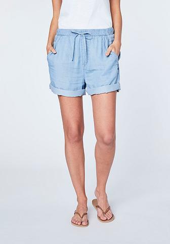 CHIEMSEE Šortai »Shorts dėl Damen«