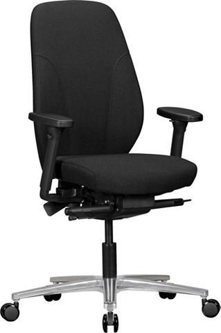 AMSTYLE Biuro kėdė »OSKAR«
