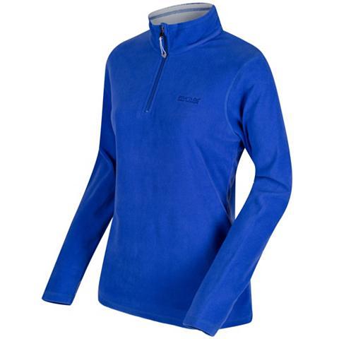 REGATTA Flisiniai marškinėliai »Great Outdoors...