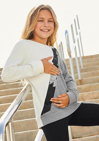 KIDSWORLD Sportinio stiliaus megztinis su Wendep...