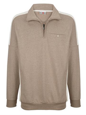 ROGER KENT Sportinio stiliaus megztinis su užsėga...