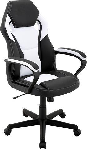 HOMEXPERTS Sukamoji kėdė »Manta«
