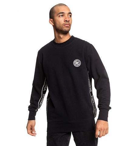 DC SHOES Sportinio stiliaus megztinis »Presnen ...