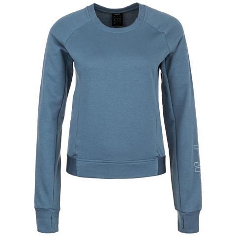 ADIDAS PERFORMANCE Sportinio stiliaus megztinis »Motion«