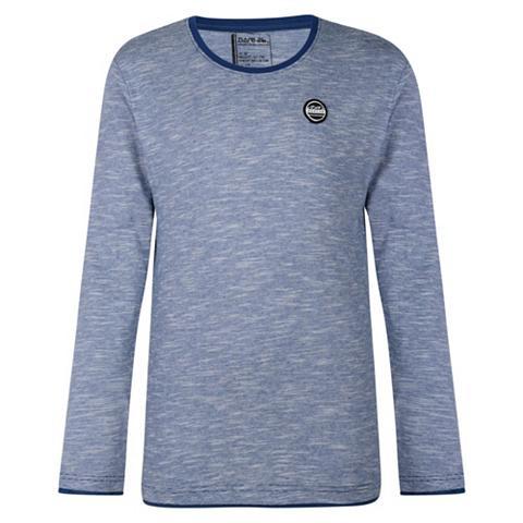 DARE2B Marškinėliai ilgomis rankovėmis »Kinde...
