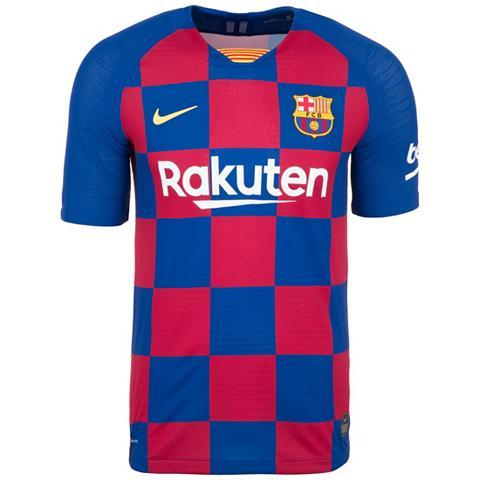 NIKE Marškinėliai »Fc Barcelona Marškinėlia...