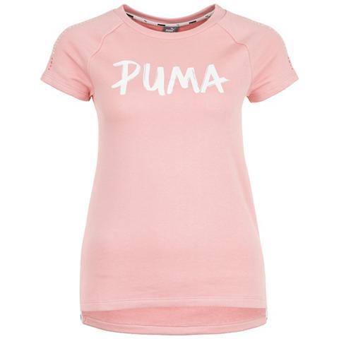 PUMA Sportiniai marškinėliai »Alpha«
