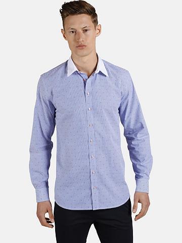 SHIRTMASTER Marškiniai ilgomis rankovėmis »whiteco...