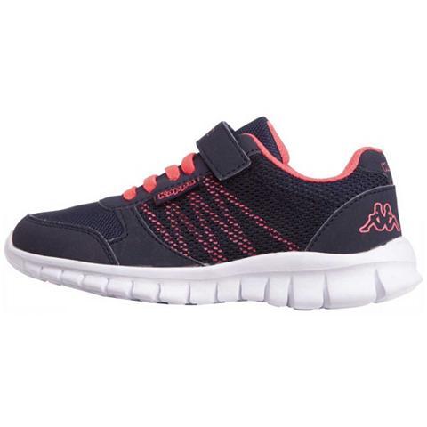 Kappa »STAY KIDS« Sneaker su besonders lengv...