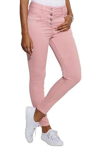 LASCANA High-waist-Jeans iš Superstrech-Qualit...